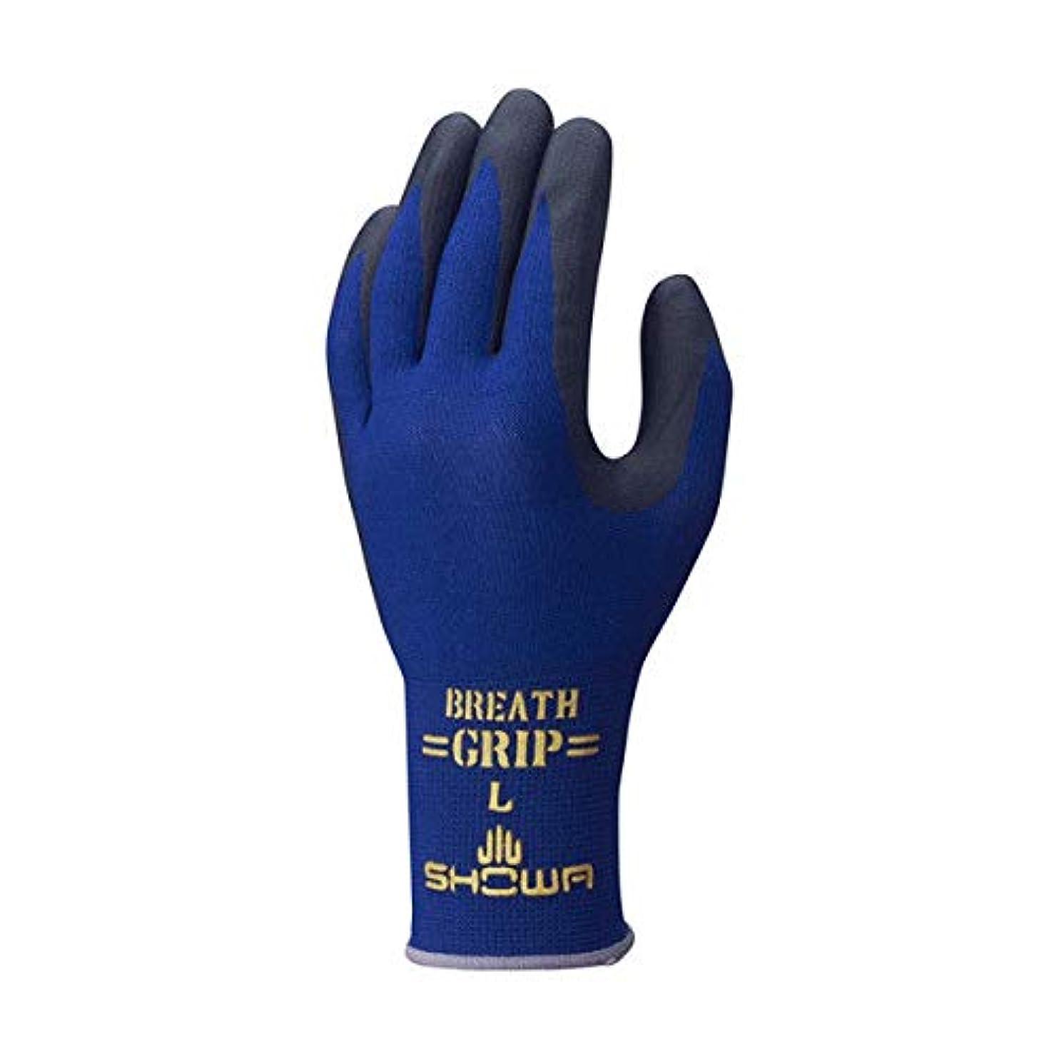 召集するロール短くする[ショーワ] 作業手袋 ブレスグリップ type-R 1双 380R