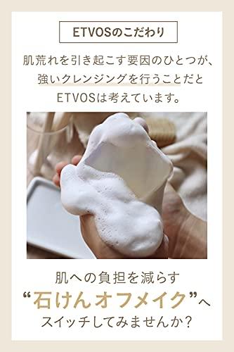 ETVOS(エトヴォス)ミネラルUVパウダー2021UVパウダーUVフェイスパウダーUV対策日焼け止め敏感肌オーガニック無添加低刺激紫外線吸収剤不使用ノンケミカルトーンアップツヤ#ピンクベージュ