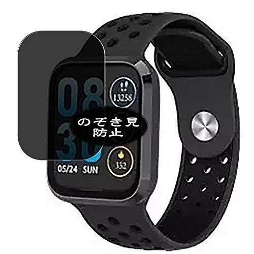 VacFun Anti Espia Protector de Pantalla, compatible con Smartwatch WEARFIT VERSA, Screen Protector Filtro de Privacidad Protectora(Not Cristal Templado)