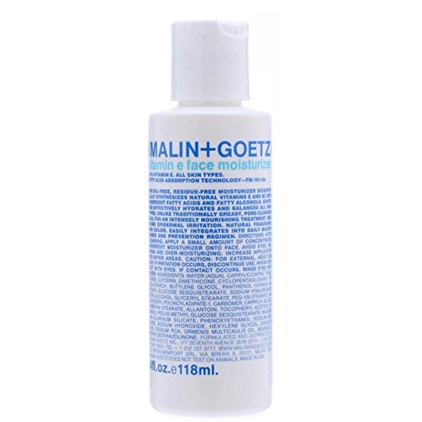 まつげ欲求不満雑種マリン+ゲッツビタミンの顔の保湿剤 x4 - MALIN+GOETZ Vitamin E Face Moisturiser (Pack of 4) [並行輸入品]