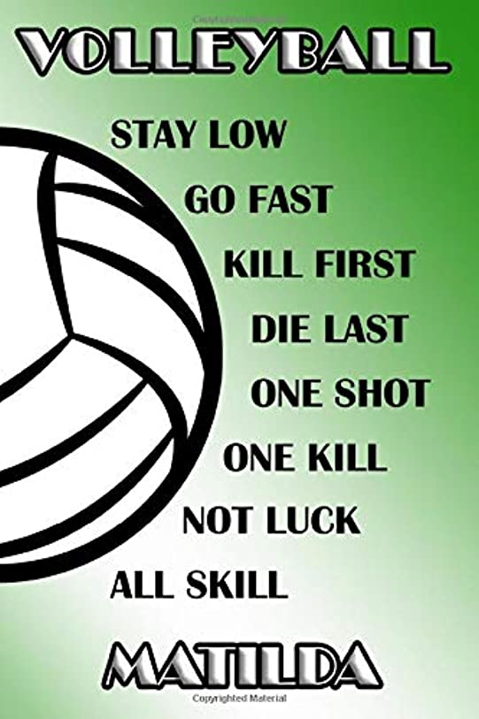 つなぐバンドル裏切り者Volleyball Stay Low Go Fast Kill First Die Last One Shot One Kill Not Luck All Skill Matilda: College Ruled | Composition Book | Green and White School Colors