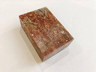 寿山石 印材 篆刻 てんこく 書道 印章 印鑑  印石 長方形