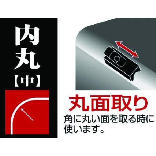 角利細工用黒檀豆鉋内丸中No.3