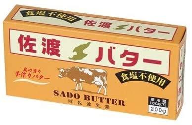 (5個セット)佐渡乳業(S)国産 佐渡バター(食塩無添加) 200g×5個セット(冷蔵)(代引・他の商品と混載不可)(北海道・沖縄・離島への発送は不可)