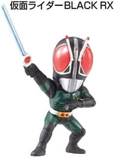 仮面ライダーコレクション 時代を切り開く戦士編 仮面ライダーBLACK RX(単品)