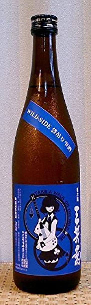 秋取り出す地上で徳島 三芳菊 WILD-SIDE 等外米無濾過生原酒袋吊り雫酒720ml