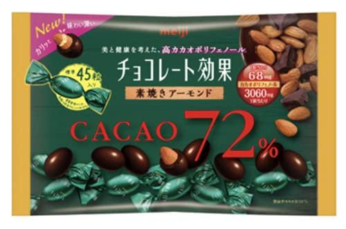 明治 チョコレート効果 カカオ72% 素焼きアーモンド 大袋 166g ×1袋
