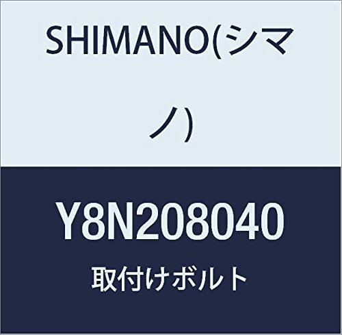 SHIMANO 8N208040 Tornillo de fijación, Unisex Adulto, Multicolor, 48 mm