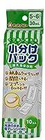 チュチュベビー 離乳食保存用 小分けパック 30ml 10コ入り 冷凍・電子レンジ対応