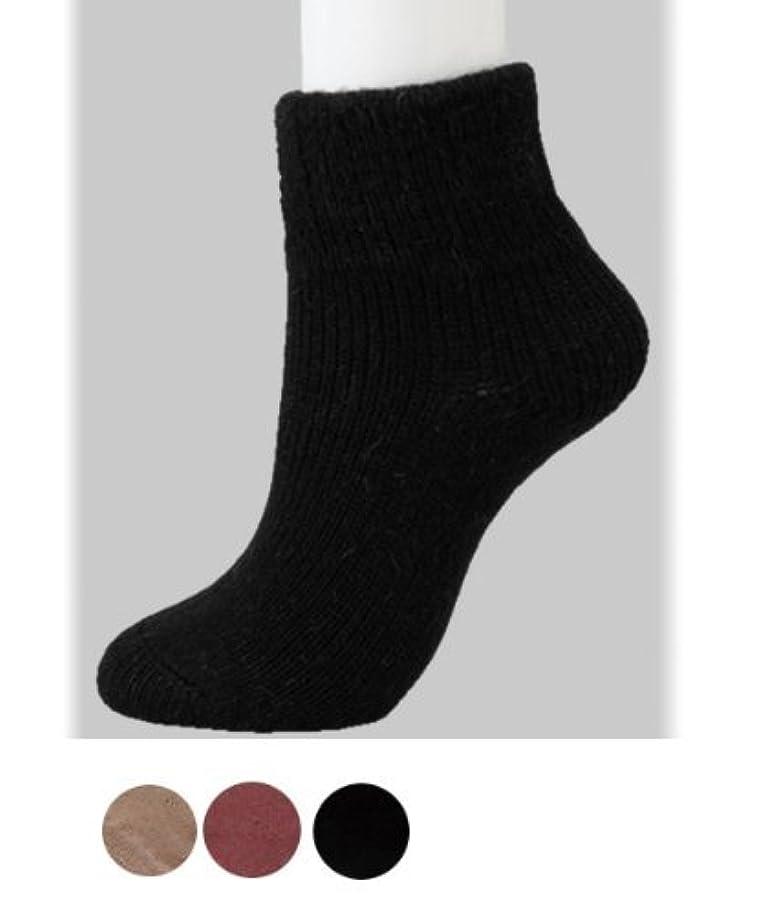 コック若さ分注する靴下 あったか 婦人用 ソックス 厚手 毛混 【日本製】 22-25cm 3足組 誕生日 敬老の日 プレゼント