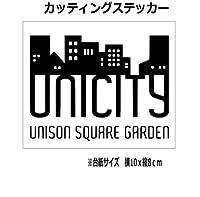 【③】ユニゾンスクエアガーデン UNISON SQUARE GARDEN カッティング ステッカー (黒)
