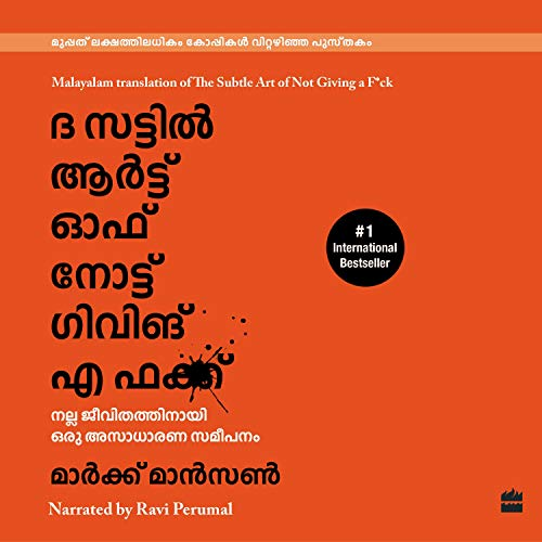 The Subtle Art of Not Giving a F*ck (Malayalam Edition)