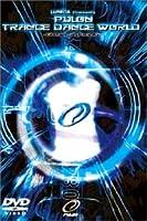 LUMICA Presents PYLON TRANCE WORLD [DVD]
