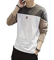 Tシャツ 長袖 メンズ 無地 カットソー ファッション カジュアル 柔らかい 快適 春秋M-3XL