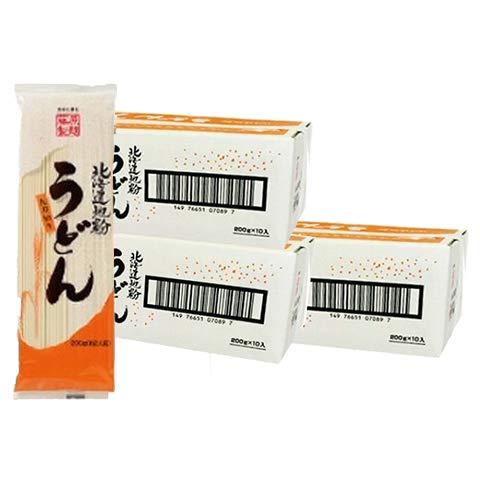 うどん 北海道産 ウドン 乾麺 北海道産小麦 うどん 200g×10袋 3箱