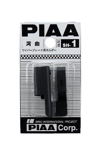 PIAA ワイパーブレードホルダー SH-1