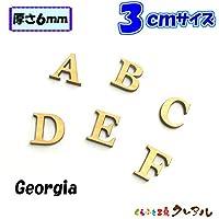 木製アルファベット大文字 georgia調 3センチ(厚さ6ミリ) ナチュラル W【3文字以上から注文可】