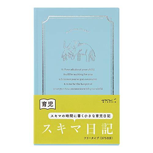 ミドリ 日記帳 スキマ 育児 水色 12876006