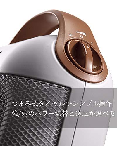 Delonghi(デロンギ)『セラミックファンヒーター(HFX30C11)』