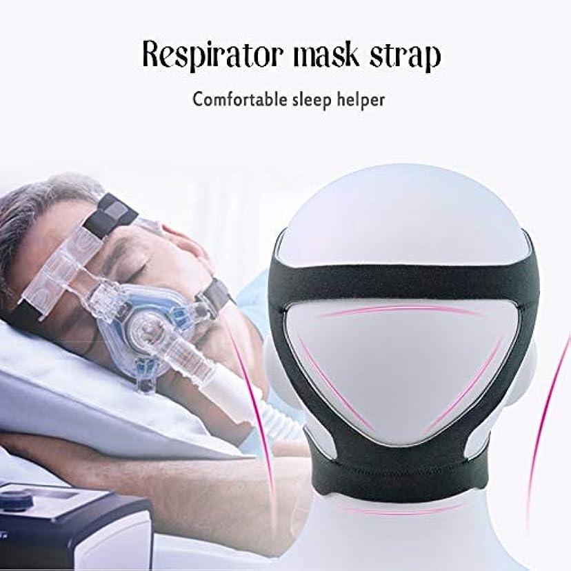 額生じる同一性NOTE ユニバーサルヘッドギアCPAPマスクヘッドバンドベンチレータCPAP鼻マスク/フルフェイスマスク弾性繊維ヘッドストラップエイド睡眠包帯