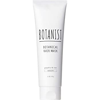 BOTANIST(ボタニスト) ボタニカルヘアマスク スムース