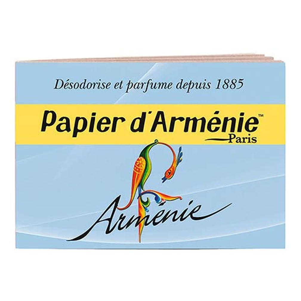 結婚する荷物まあ【パピエダルメニイ】トリプル 3×12枚(36回分) アルメニイ 紙のお香 インセンス アロマペーパー PAPIER D'ARMENIE [並行輸入品]