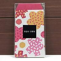 SOU・SOU 封筒 Sサイズ(金平糖)