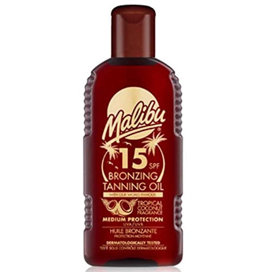 密度発火するひどく[Malibu ] マリブブロンズ日焼けオイルSpf 15 - Malibu Bronzing Tanning Oil SPF 15 [並行輸入品]
