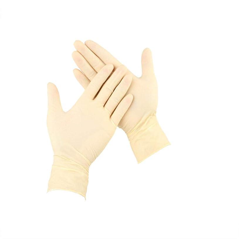 サーキュレーションバラエティ弾丸グローブ使い捨てラテックス手袋ゴム保護手袋は、静電気防止キッチンケータリングクリームイエローラテックス100個をチェックする (サイズ さいず : S s)