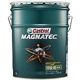 カストロール エンジンオイル MAGNATEC 10W-40 20L 4輪ガソリン車専用部分合成油 Castrol