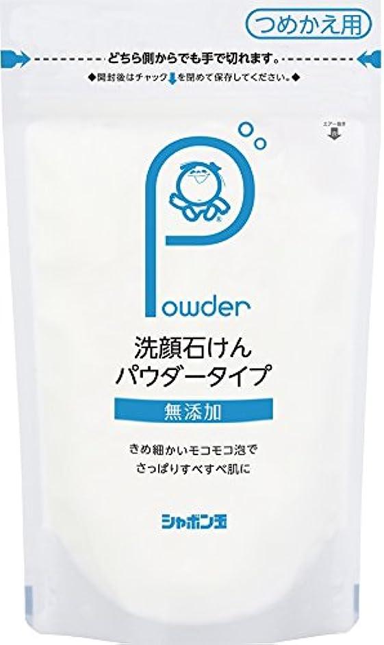解明するバルブ散逸洗顔石けんパウダータイプ つめかえ用 70g