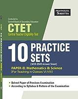 CTET MATH & SCIENCE PTP