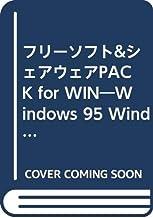 フリーソフト&シェアウェアPACK for WIN―Windows 95 Windows NT/Windows 3.1 (1997年後期版)