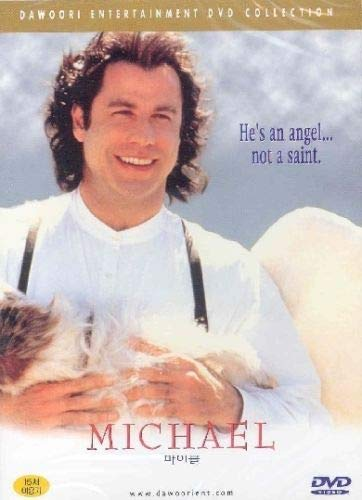 Michael (1996) [All Region]