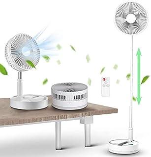 リビング扇風機伸縮式 卓上扇風機リモコン付き,充電式超大容量 風量4段階 5枚羽根 折りたたみ可能、保管が簡単、持ち運びに便利 (10800mAh+左右振とう機能付き, ホワイト)