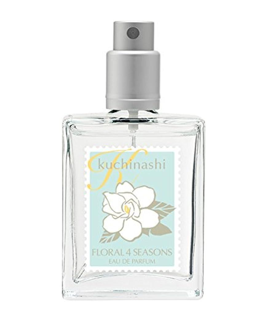 エキゾチック自動的に無人武蔵野ワークスの香水「くちなし」(ガーデニア)(EDP/25mL)