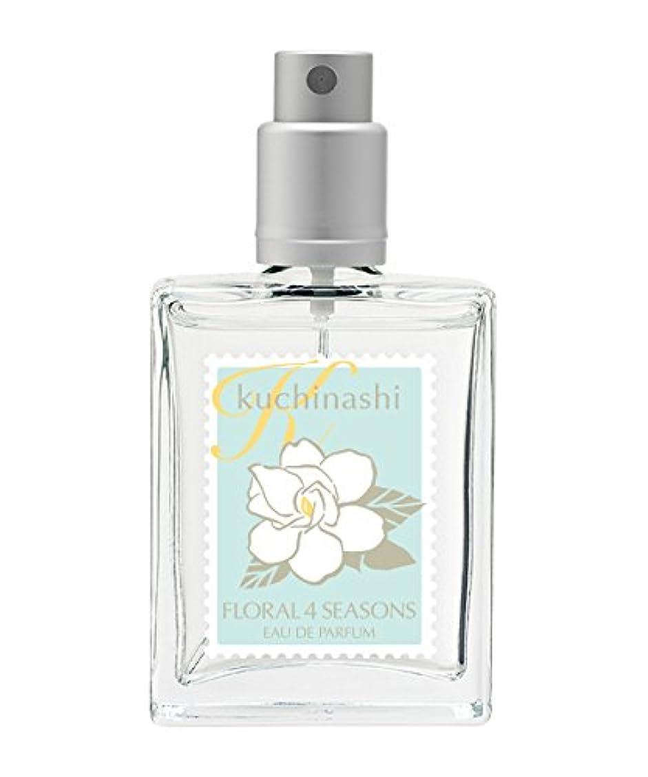 一貫した古くなった同様の武蔵野ワークスの香水「くちなし」(ガーデニア)(EDP/25mL)