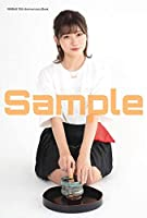 NMB48 菖蒲まりん ポストカード 10th Anniversary Book HMV 店舗特典