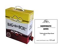 boggero bogge wine- 5 l - monferrato rosso nebbiolo