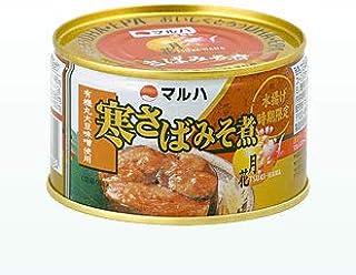 冬季限定 マルハ 月花 寒さば みそ煮 3缶セット