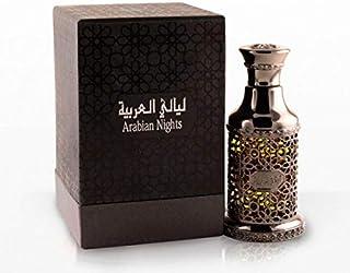 ليالي العربية من العربية للعود للرجال - او دى بارفان , 60 مل