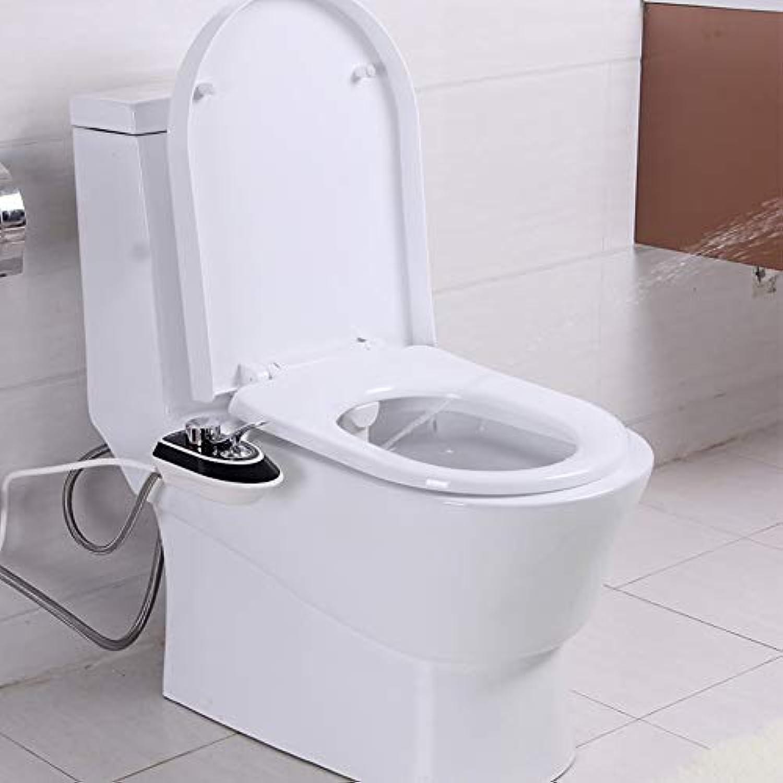 WC Bidet, Nicht Elektrische Mechanische Selbstreinigende Doppeldüse Wasserdurchflussregelung Ges und weibliche Reinigung Toilettenzubehr Schwarz (AMI630)