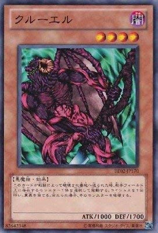 productos creativos Yu Gi Oh     Fase 2 9 Balas   Guardi_n Fara_Nico-Guardi_n de la Familia Real-   PH-06 Cruel  entrega rápida