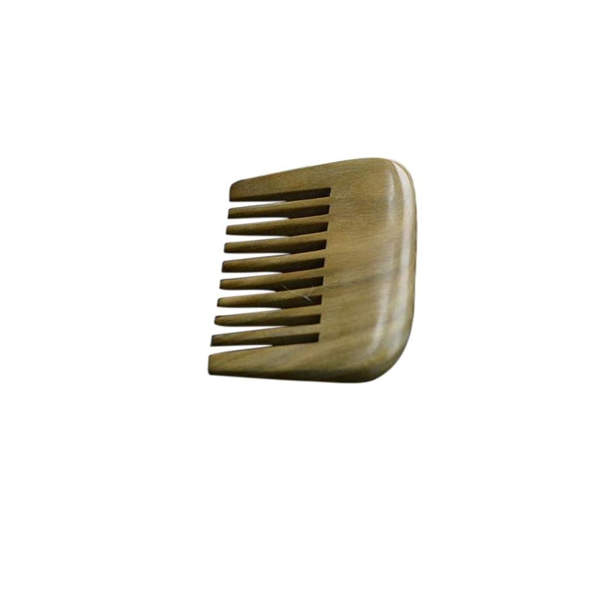 秋イル大混乱Kpekey 緑のビャクダンの広い歯の自然な櫛、ハンドメイドの木製の櫛の反静的なヘアブラシ
