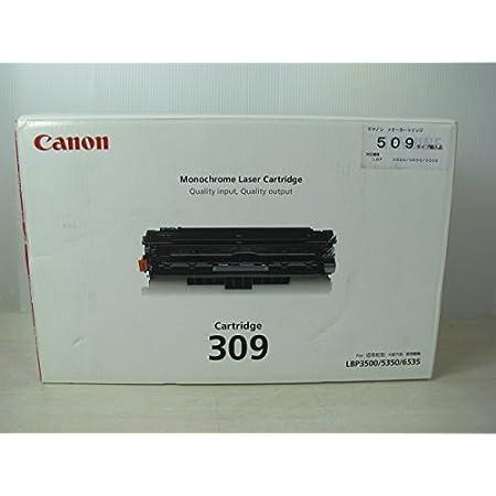 キヤノン[Canon]カートリッジ509(CRG-309) 輸入純正トナー LBP-3500/3900/3910/3920/3930/3950/3970対応