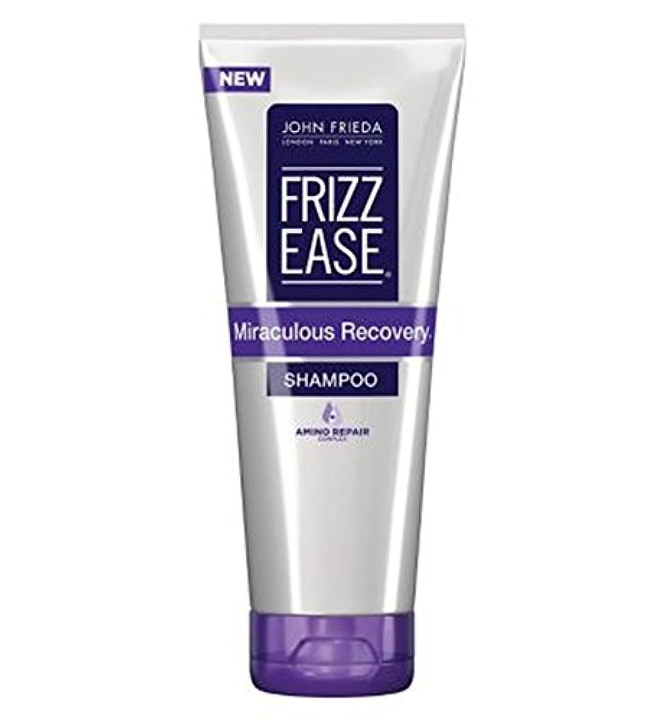 切り下げクロール見込みJohn Frieda Frizz Ease Miraculous Recovery Shampoo 250ml - ジョン?フリーダ縮れ容易奇跡的な回復シャンプー250ミリリットル (John Frieda) [並行輸入品]