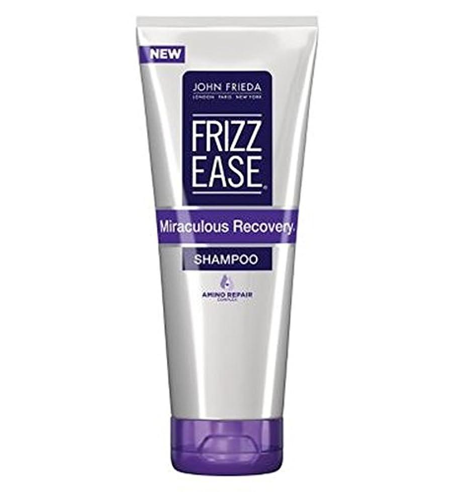 チケット語泥棒John Frieda Frizz Ease Miraculous Recovery Shampoo 250ml - ジョン?フリーダ縮れ容易奇跡的な回復シャンプー250ミリリットル (John Frieda) [並行輸入品]