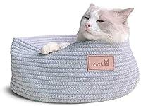 猫犬小さなペット夏屋内レストベッド、ベージュのための猫のトイレニット織バスケットラウンドネスト,グレー
