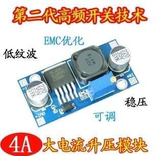 1 stücke DC-DC Einstellbar Step-up boost Stromrichtermodul XL6009 Ersetzen LM2577