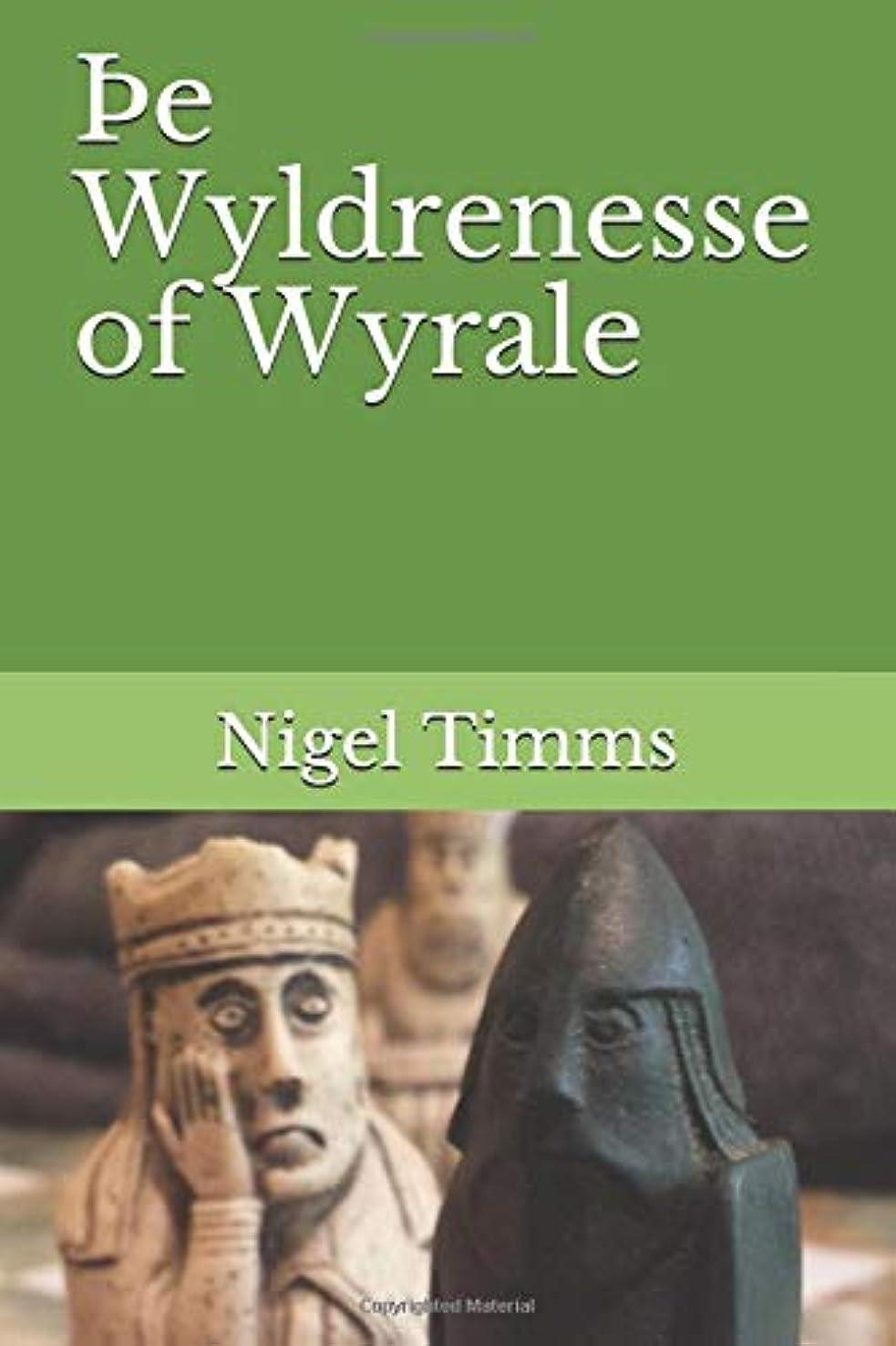 お差別するキリストTe Wyldrenesse of Wyrale